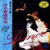 China Dance Music Series: Vol. 12 - Blue Rose (Zhong Hua Wu Qu Xi Lie Shi Er: Tong Su Ming Qu) by South China Music Troupe