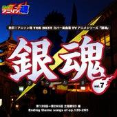 Netsuretsu! Anison Spirits THE BEST -Cover Music Selection- TV Anime Series ''GINTAMA'' Vol.7 de Various Artists