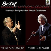 The Best of Moscow Philharmonic Orchestra von Various Artists
