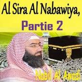 Al Sira Al Nabawiya, Partie 2 (Quran) by Nabil Al Awadi