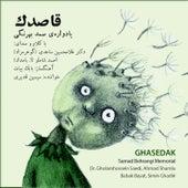 Ghasedak (Yadvareye Samad Behrangi) by Various Artists