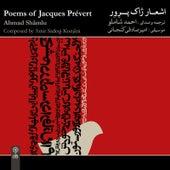 Poems of Jacques Prévert von Ahmad Shamlu