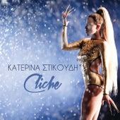Cliche by Katerina Stikoudi (Κατερίνα Στικούδη)
