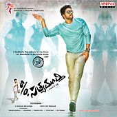S/O Satyamurthy (Original Motion Picture Soundtrack) by Various Artists