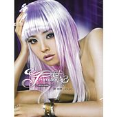 Jolin Generation Collection 2006-2009 de Jolin Tsai