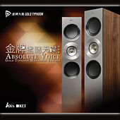 Absolute Voice Gold Typhoon Mandarin Edition by Various Artists