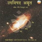 Upanishad Amrut de Pandit Shivkumar Sharma
