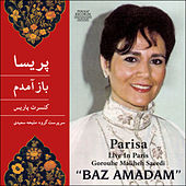 Baz Amadam by Various Artists