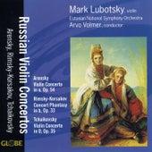 Russian Violin Concertos by Mark Lubotsky