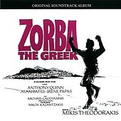 Zorba The Greek - Original Soundtrack by Mikis Theodorakis (Μίκης Θεοδωράκης)