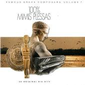 100% Mimis Plessas [100% Μίμης Πλέσσας] von Mimis Plessas (Μίμης Πλέσσας)