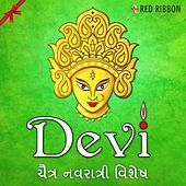 Devi - Chaitra Navratri Vishesh by Various Artists