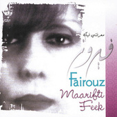 Maarifti Feek by Fairuz