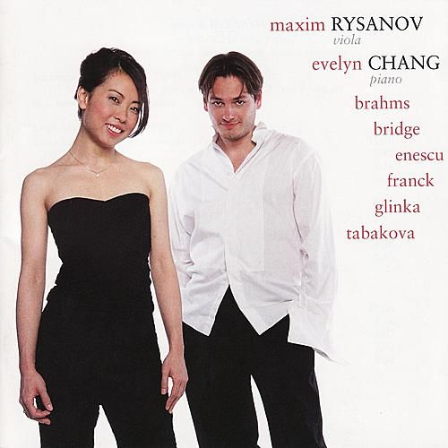 Brahms, Bridge, Enescu, Franck, Glinka & Tabakova by Various Artists