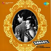Sangdil (Original Motion Picture Soundtrack) by Various Artists