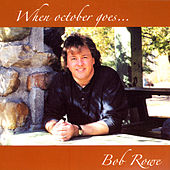 When October Goes de Bob Rowe