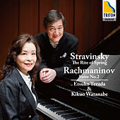 Stravinsky: The Rite of Spring (Reduction for Piano Duet), Rachmaninoff: Suite for Two Pianos No. 2 von Kikuo Watanabe