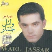 Wael Jassar Live, Pt. 2 van Wael Jassar