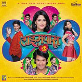 Timepass 2 (Original Motion Picture Soundtrack) by Various Artists