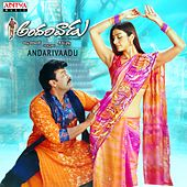 Andarivaadu (Original Motion Picture Soundtrack) by Various Artists