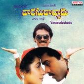 Varasudochadu (Original Motion Picture Soundtrack) by Various Artists