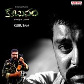 Kubusam (Original Motion Picture Soundtrack) by Various Artists