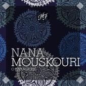 O Karagiozis von Nana Mouskouri