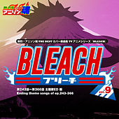 Netsuretsu! Anison Spirits THE BEST -Cover Music Selection- TV Anime Series ''BLEACH'' vol.9 de Various Artists
