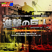 Netsuretsu! Anison Spirits THE BEST -Cover Music Selection- TV Anime Series ''Attack on Titan'' vol.1 von Various Artists