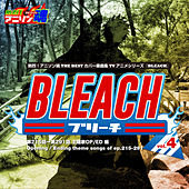 Netsuretsu! Anison Spirits THE BEST -Cover Music Selection- TV Anime Series ''BLEACH'' vol.4 de Various Artists