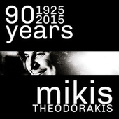 90 Years (1925 - 2015) Mikis Theodorakis by Mikis Theodorakis (Μίκης Θεοδωράκης)