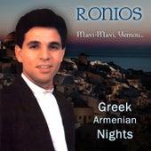 Greek Armenian Nights: Mavi-Mavi, Yemou... de Ronios