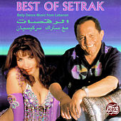 Best of Setrak: Belly Dance Music from Lebanon de Setrak Sarkissian