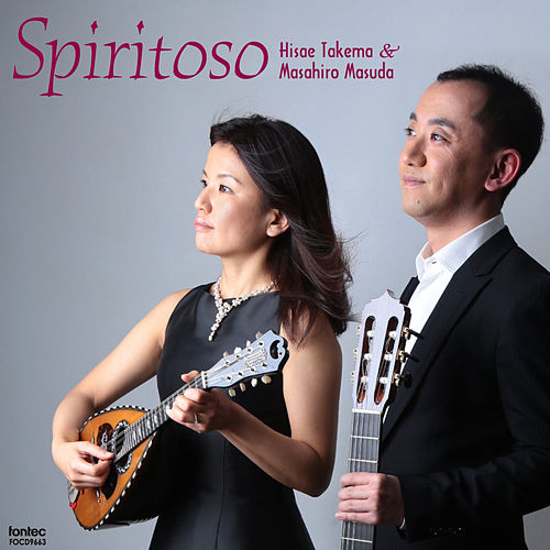 Spiritoso by Masahiro Masuda