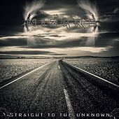 Straight to the Unknown de Wizard