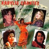 Kabylie chantée (Compilation féminine spéciale fêtes) by Various Artists