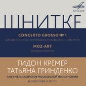 Schnittke: Concerto Grosso No. 1 & Moz-Art de Tatiana Grindenko