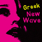 Greek New Wave by Various Artists