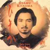 Behind the Light by Osamu Kitajima