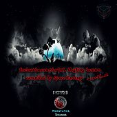 Extraterrestrial Flying Tunes, Vol. 1 - EP by Various Artists