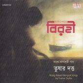 Birohee de Tushar Dutta