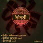 Classic Hindi Soundtracks : Dekh Kabira Roya (1957), Dekha Jayega (1960), Devdas (1955), Volume 29 by Various Artists