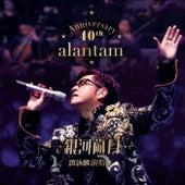 40th Anniversary Yin He Sui Yue Tan Yong Lin Yan Chang Hui (Live) by Alan Tam
