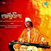 Agnibeena by Various Artists