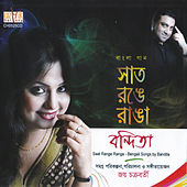 Saat Range Ranga by Various Artists