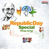 Republic Day Special Telugu Songs by Various Artists