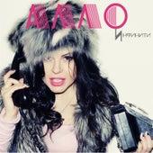 Allo by Infiniti