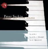 Beethoven: Piano Sonatas by Peter Serkin