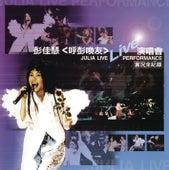 Happy Together - Julia Live Concert by Julia Peng