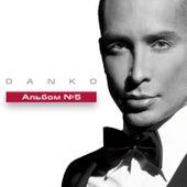 Альбом №5 de Danko